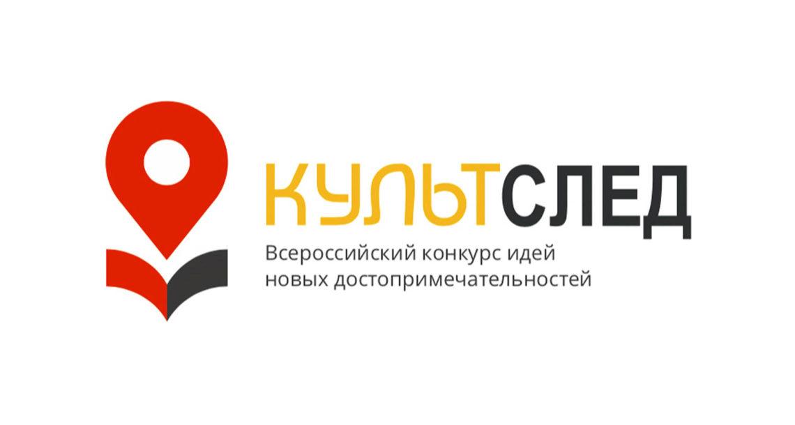 арт-объект для Нязепетровска