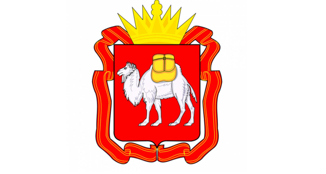 Министерство экологии Челябинской области — теперь в соцсетях