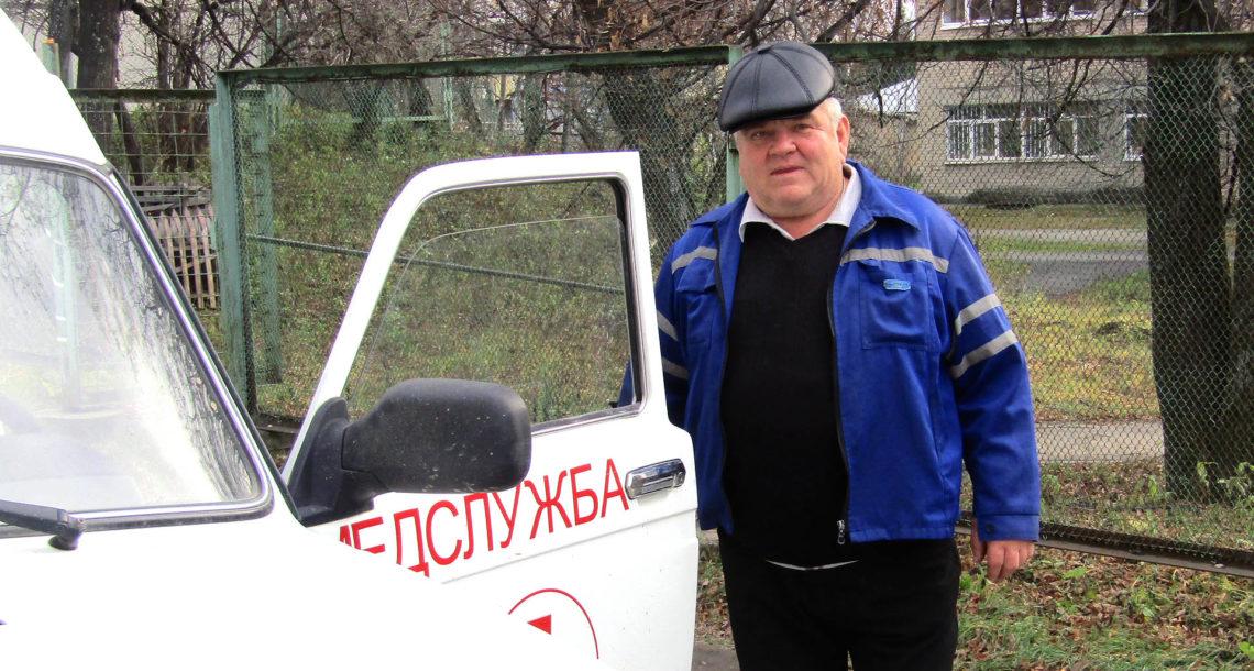 Н.Ю. Петухов из Нязепетровска