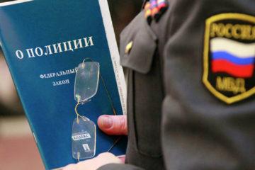 «Университет культуры» в библиотеке Нязепетровска