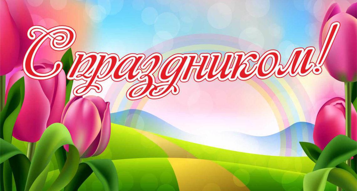 Нязепетровский район отмечает 95-летие
