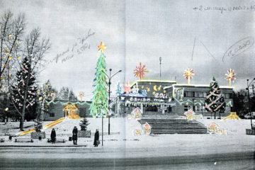 Проект снежного городка в Нязепетровске