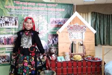 Р. Мухарамова из Нязепетровского района