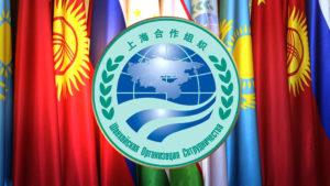 В Челябинске пройдет форум губернаторов ШОС