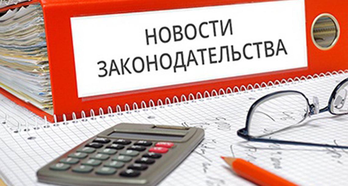 В Челябинской области расширен статус многодетной семьи