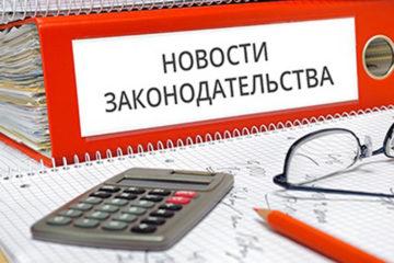 Изменения в законе о занятости коснутся многих жителей Нязепетровска
