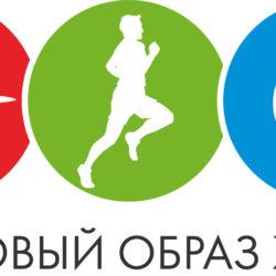 Юным жителям Нязепетровского района предлагают ЗОЖ