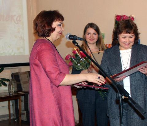 О.В. Бычкова, заведующая библиотекой Нязепетровского района
