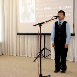Мероприятие, посвященное М. Джалилю, прошло в Нязепетровском районе