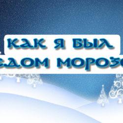 Фотоконкурс газеты «Нязепетровские вести»