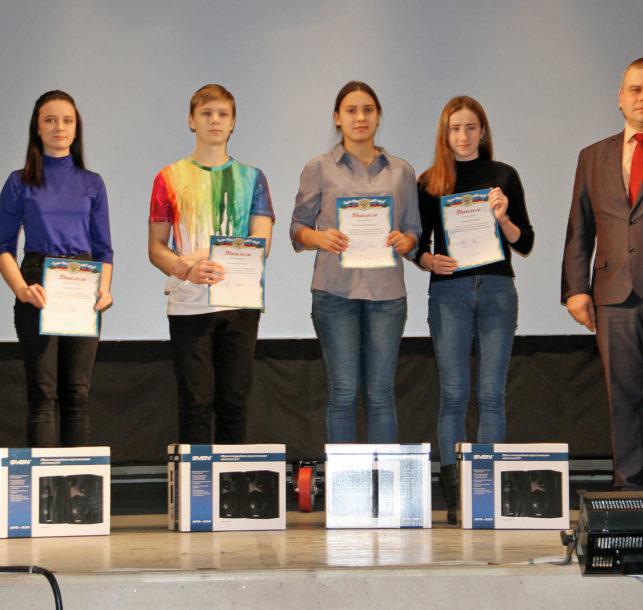 Волонтеры Нязепетровского района