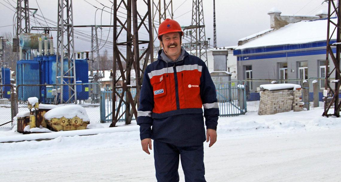 С.А. Мамаев, электромонтер из Нязепетровского района