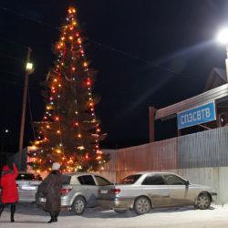 Елка у СПЭСВТВ в Нязепетровске