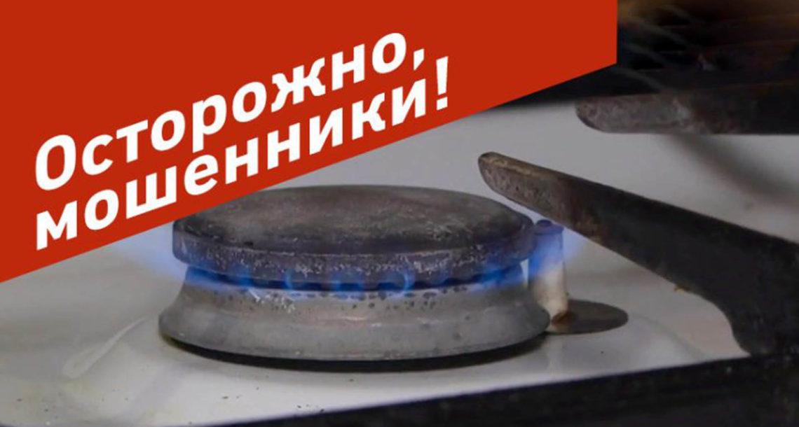 Псевдогазовики орудуют в Нязепетровске