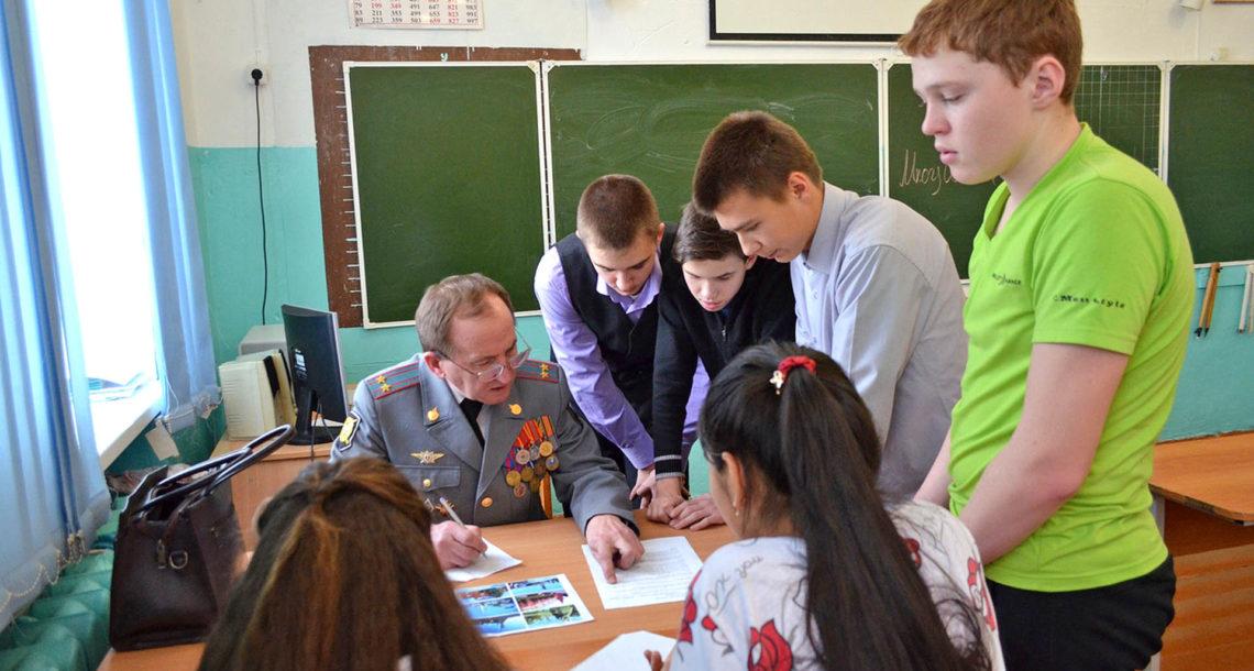 Военно-исторический квест в Нязепетровске
