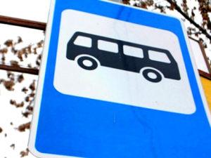 В Нязепетровском районе изменится расписание автобусов