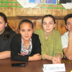 Школьники из д. Ташкинова Нязепетровского района