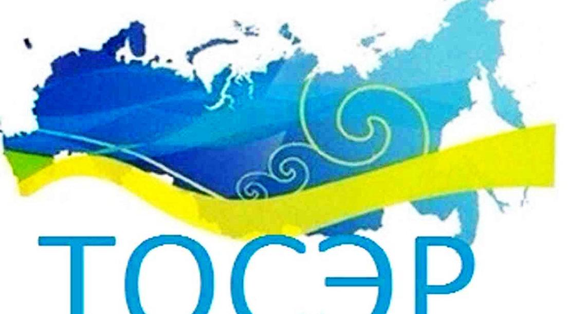 В Верхнем Уфалее появился новый резидент ТОСЭР