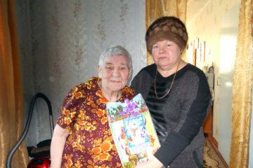 Фронтовики Нязепетровского района получили новогодние подарки
