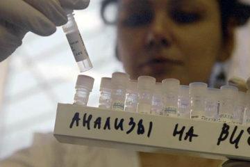 Жителям Нязепетровска предлагают сдать кровь на ВИЧ