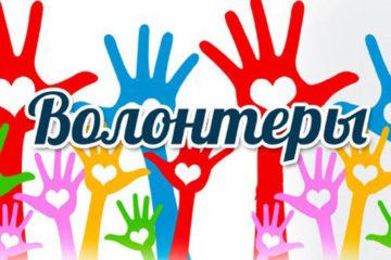 Час истории в с. Шемаха Нязепетровского района
