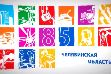 В Нязепетровске прошли часы краеведения