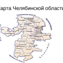 В Челябинской области оптимизируют систему органов муниципальной власти