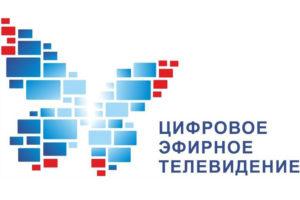 В Челябинской области аналоговое телевидение отключат 3 июня