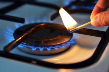 На Южном Урале проверят состояние газового оборудования