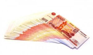 Муниципалитеты Челябинской области поощрят