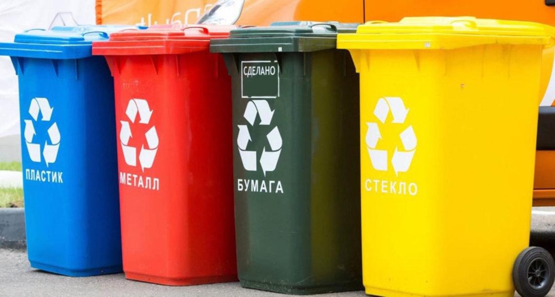 Новая система обращения с ТКО в Нязепетровском районе