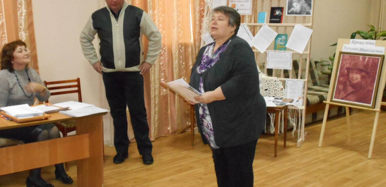 В. Тришкина из села Шемаха Нязепетровского района