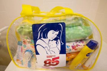 Новорожденные жители Нязепетровского района получили подарки