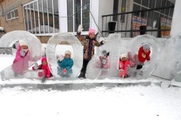 Школьникам из Ситцева понравилось в Нязепетровске