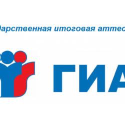 Девятиклассники Нязепетровского района прошли собеседование