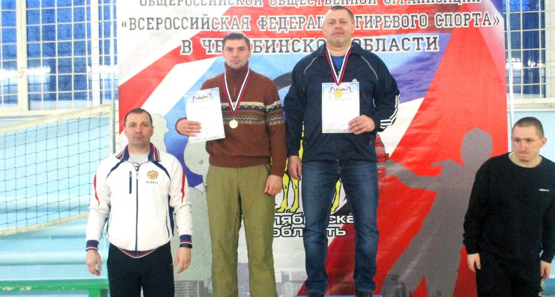 Гиревики из Нязепетровска заняли 4 место
