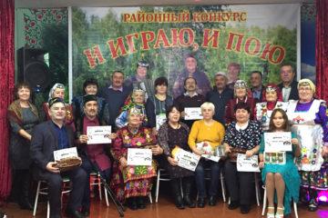 Конкурс «И играю, и пою» в Нязепетровском районе