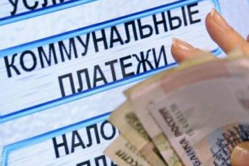 В Челябинской области ограничат рост тарифов