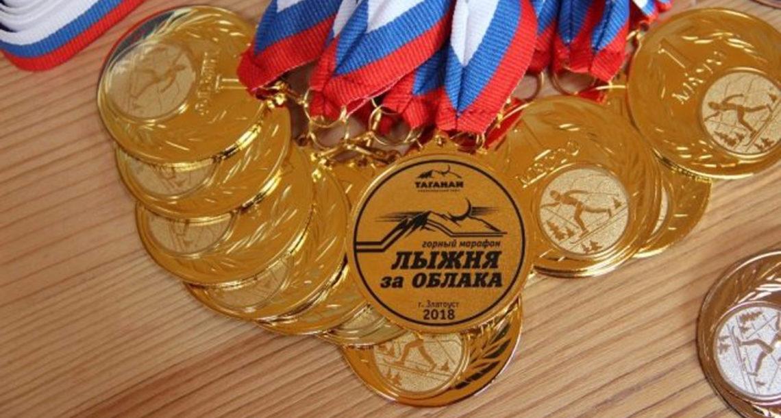 Марафон «Лыжня за облака» пройдет в Челябинской области