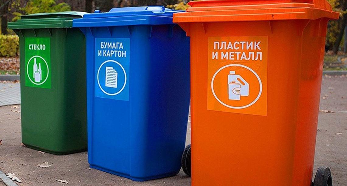 Челябинская область перейдет на раздельный сбор мусора