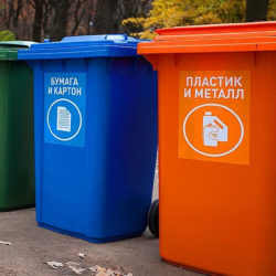 В Нязепетровске продолжается развитие системы работы с ТКО