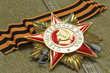Нязепетровский район готовится ко Дню Победы