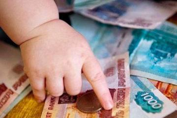 Почти семь тысяч семей в Челябинской области получают пособие