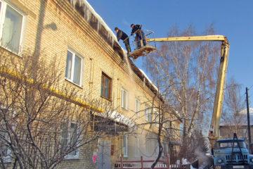 Сосульки в Нязепетровске