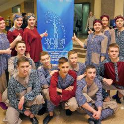 «Светлое настоящее» из Нязепетровска лауреат международного конкурса