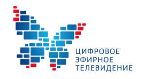 Жители Южного Урала могут сами обновить ПО приставок
