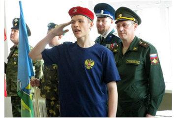 Юнармейское движение в Нязепетровске