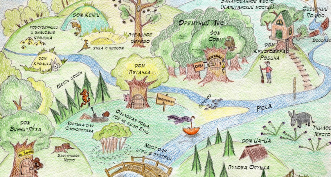 В Нязепетровске появится «Стоакровый лес Винни-Пуха»