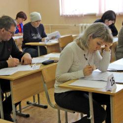 В Нязепетровске родители попробовали сдать ЕГЭ