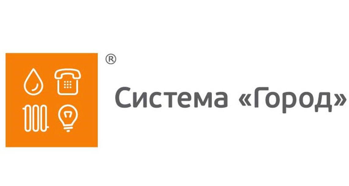 Жители Нязепетровска могут оплатить капремонт по системе «Город»